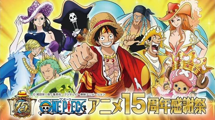 Anime4you One Piece